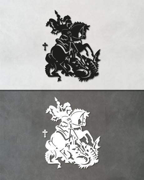 São Jorge (lettering)